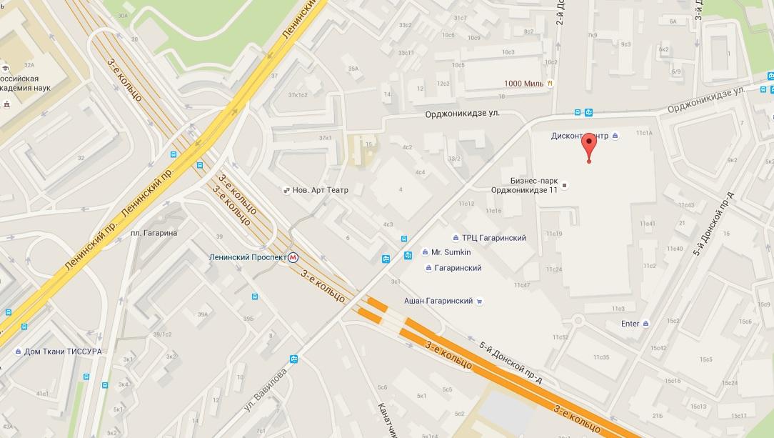 Адрес: ленинский проспект, дом 37а, кв 73