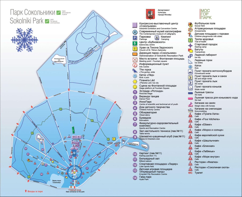 Схема дворец спорта сокольники фото 823